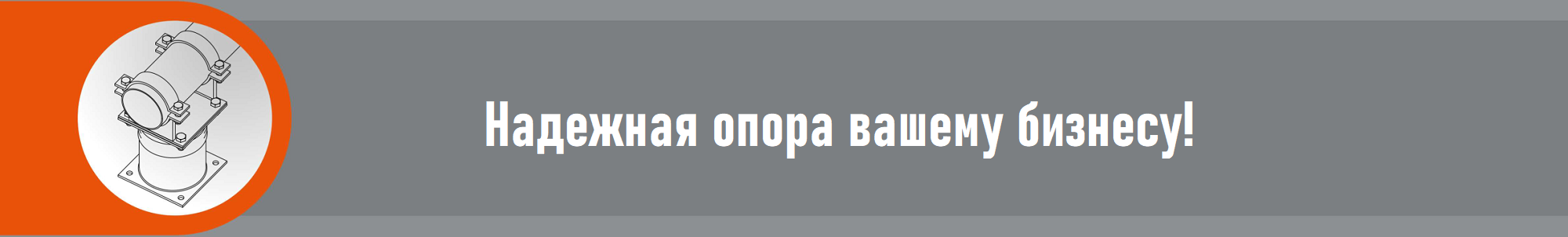 "ООО ""ОПС"", Москва"
